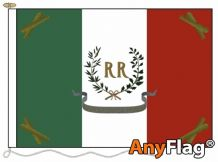 - 19TH CENTURY ROMAN REPUBLIC MILITARY ANYFLAG RANGE - VARIOUS SIZES
